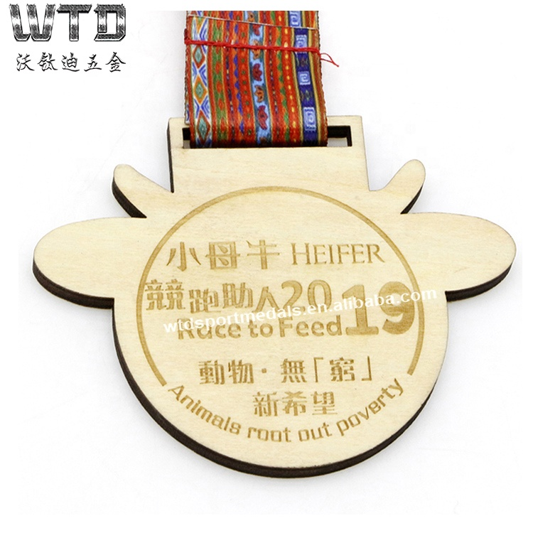 Wooden Medal with Ribbon for Souvenir