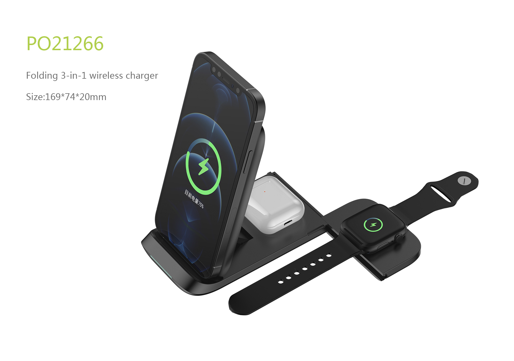 Folding 3-in-1 wireless charger