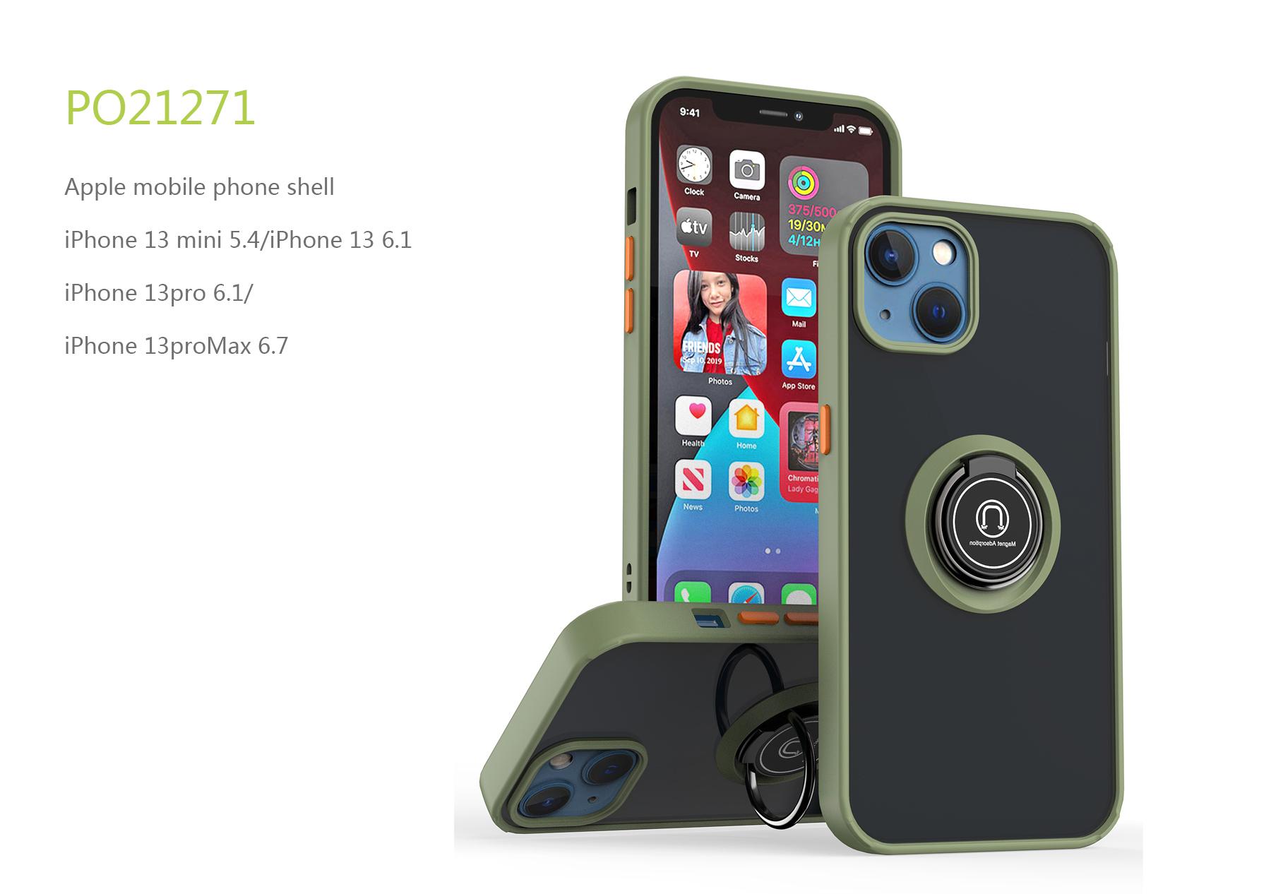 Apple mobile phone shell
