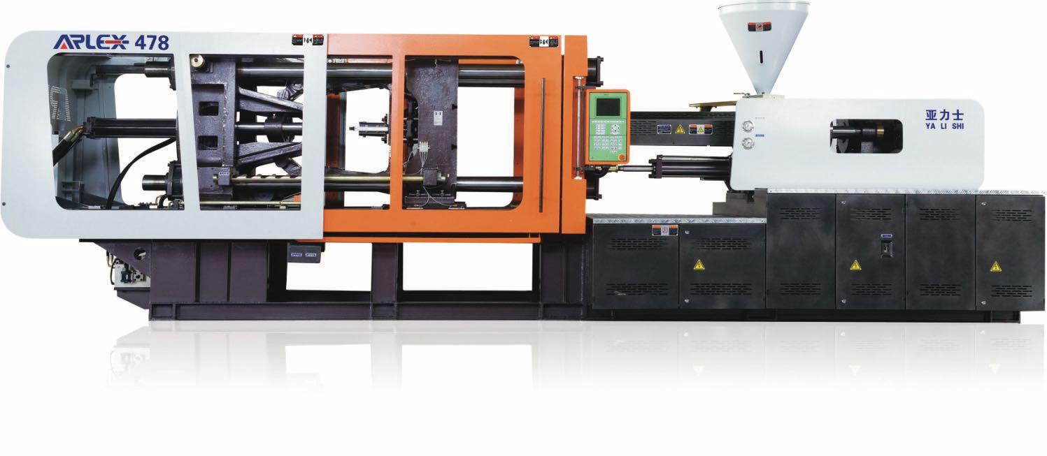 Machine d'injection de haute précision de la série Arlex