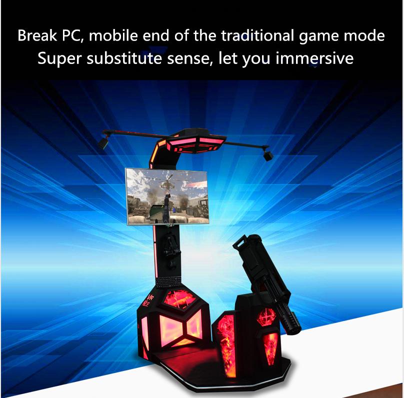 2020最热门HTC 加特林机枪射击模拟器,适用于主题公园和游乐园