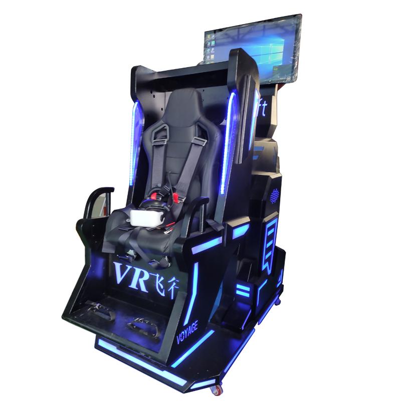 2020最新vr可旋转飞行模拟器vr主题720度飞行模拟器适合游戏中心