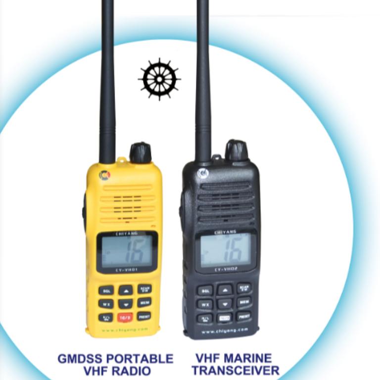 GMDSS双向无线电手持船用甚高频对讲机