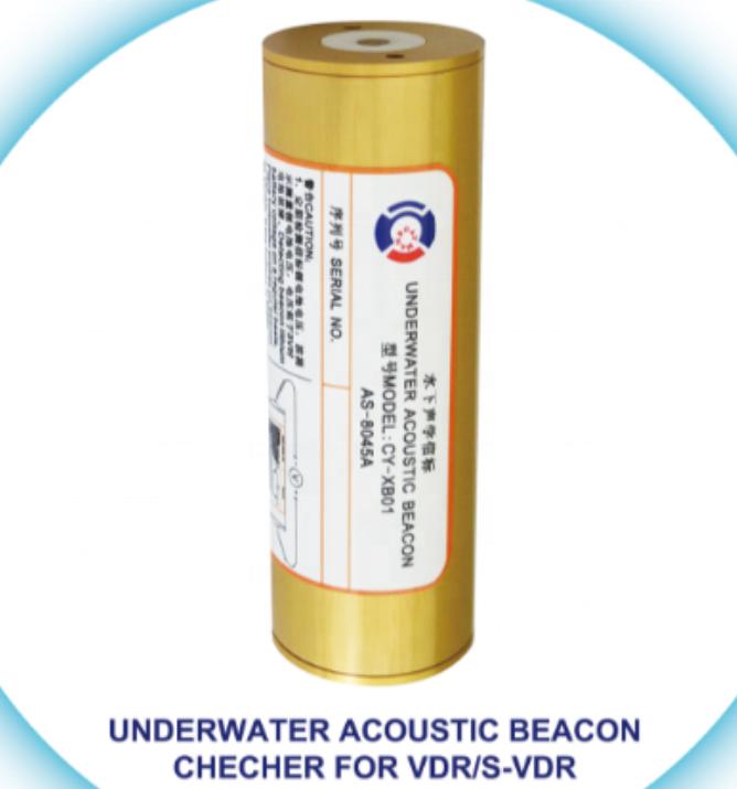 Underwater acoustic beacon