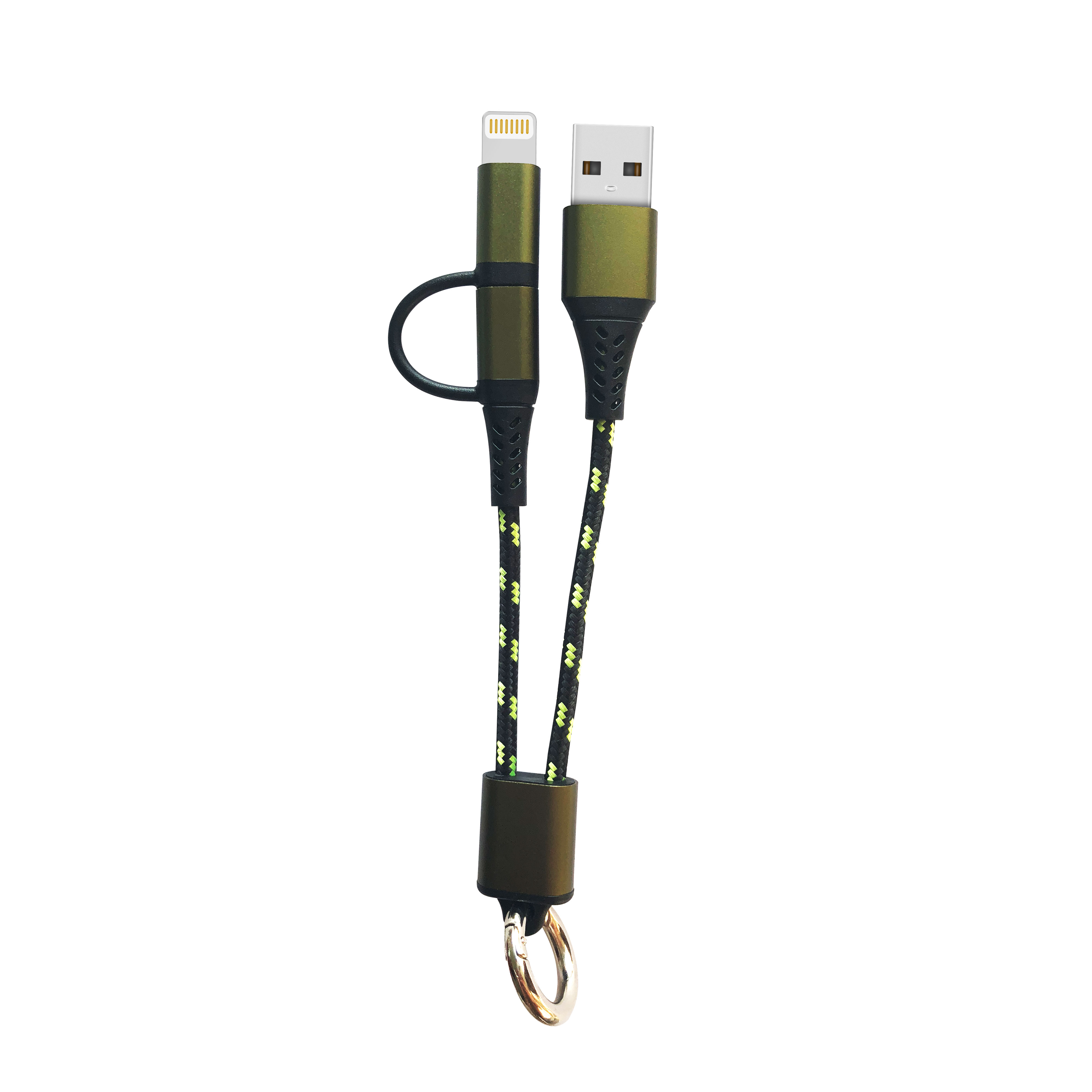 2 in 1 Keychain USB A to Lightning /Micro USB Cable