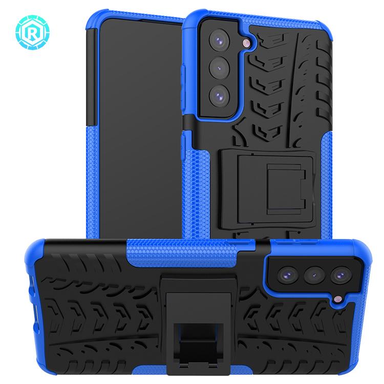 Dazzle Phone Case For Samsung S21 Plus